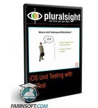 آموزش PluralSight iOS Unit Testing with XCTest