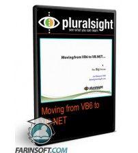 آموزش PluralSight Moving from VB6 to VB NET