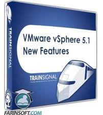 آموزش  VMware vSphere 5.1 New Features