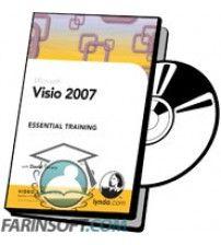 آموزش Lynda Visio 2007 Essential Training