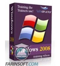 آموزش  Windows Server 2008 From Winstructor