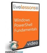 آموزش Live Lessons Windows PowerShell Fundamentals