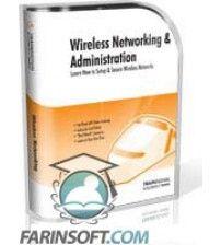 آموزش  Wireless Networking
