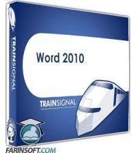 آموزش  Word 2010