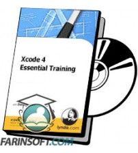 آموزش Lynda Xcode 4 Essential Training