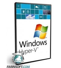 ویندوز Hyper-V Server 2012