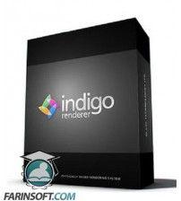 برنامه Indigo Renderer v3.2 یکی از قویترین ابزارهای رندر قابل استفاده در برنامه های 3Ds Max ، Cinema 4D ، Blender و SketchUp