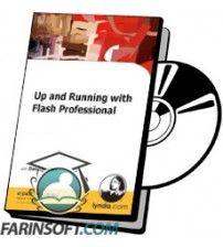 آموزش Lynda Up and Running with Flash Professional
