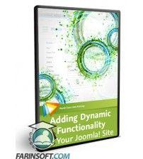 آموزش  Adding Dynamic Functionality to Your Joomla Site