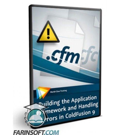 آموزش  Building the Application Framework and Handling Errors in ColdFusion 9