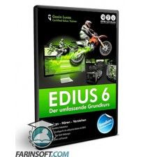 آموزش  Getting Started with EDIUS 6
