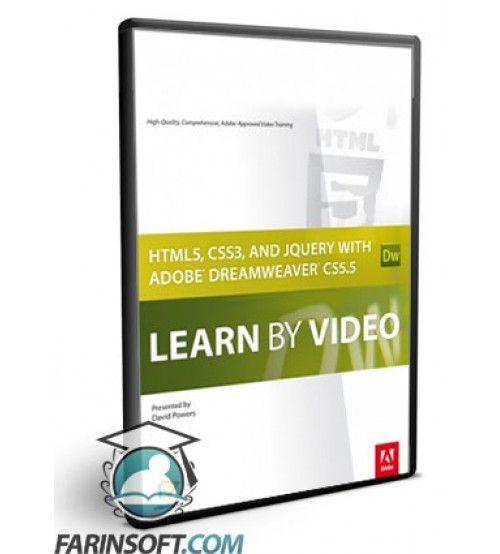 آموزش  HTML5 CSS3 jQuery