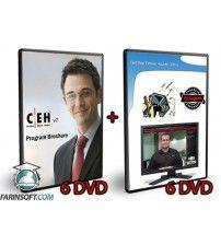پکیج جامع آموزش اخذ مدرک CEH v7 و CEH v7.1 محصول کمپانی Career Academy
