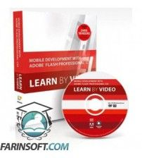 آموزش  Mobile Development with Flash Pro CS5.5 and Flash Builder 4.5