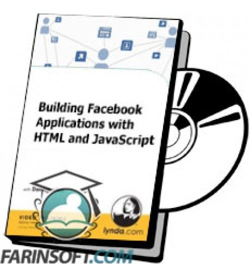 آموزش Lynda Building Facebook Applications with HTML and JavaScript