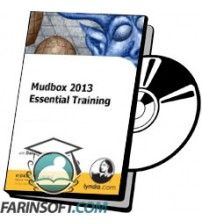 آموزش Lynda Mudbox 2013 Essential Training
