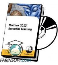 دانلود آموزش Lynda Mudbox 2013 Essential Training