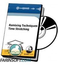 آموزش Lynda Remixing Techniques Time Stretching