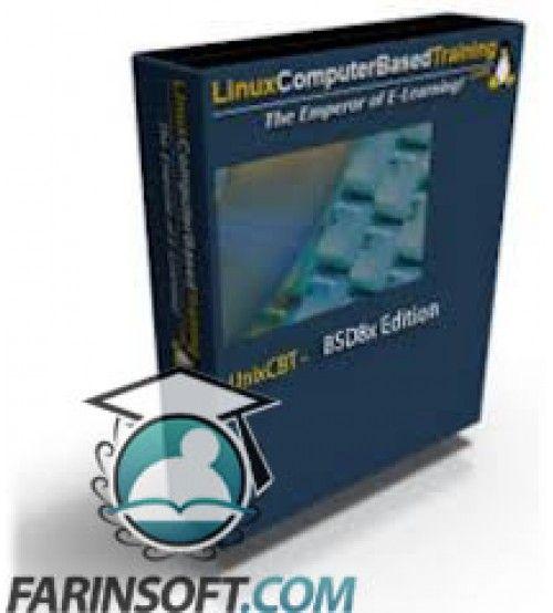 آموزش LinuxCBT LinuxCBT BSD 8x Training