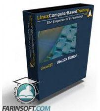 آموزش LinuxCBT LinuxCBT Ubuntu 12 Training