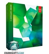 نرم افزار ساخت فایل های چند رسانه ای ، آزمون های محاوره ای و اتوران CD برنامه Adobe Captivate 5.5