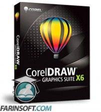 مجموعه نرم افزاری CorelDraw Graphics Suite X6 مجموعه ای از برنامه های طراحی گرافیک و ویرایش عکس محصول شرکت Corel