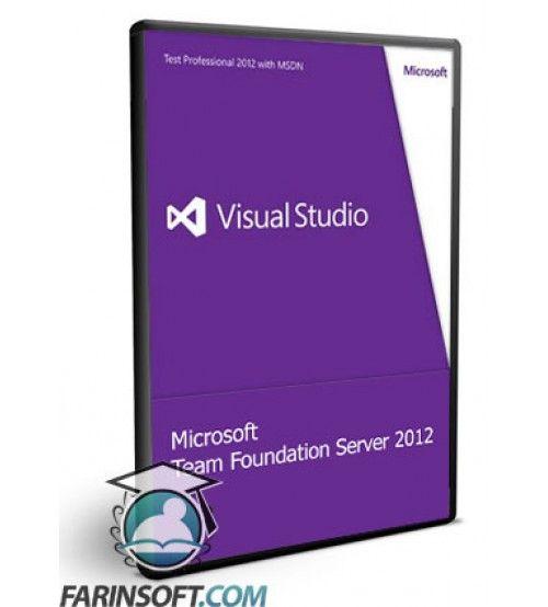 نرم افزار Microsoft Team Foundation Server 2012 Update 1