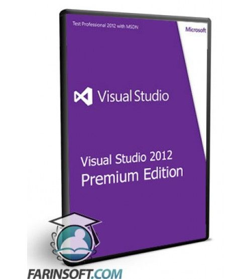 نرم افزار Visual Studio 2012 Premium Edition