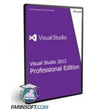 نرم افزار Visual Studio 2012 Professional Edition