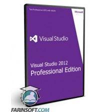 نرم افزار Visual Studio 2012 Professional Edition