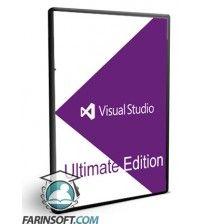 نرم افزار Visual Studio 2012 Ultimate Edition