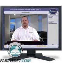 آموزش  Security Certified Network Professional (SCNP)