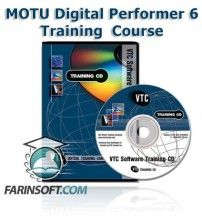 آموزش VTC MOTU Digital Performer 6 Training  Course