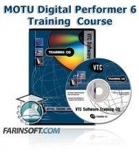 آموزش VTC MOTU Digital Performer 6 Training  Course