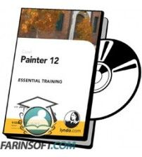 دانلود آموزش Lynda Painter 12 Essential Training