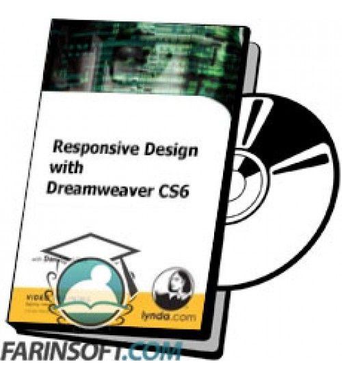 آموزش Lynda Responsive Design with Dreamweaver CS6