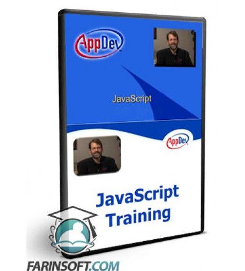 آموزش  JavaScript Training