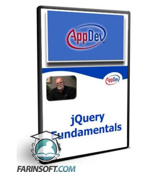 آموزش  jQuery Fundamentals