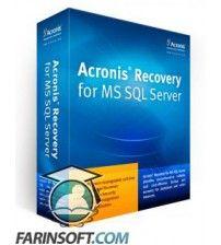 دانلود نرم افزار پشتیبان گیری و بازگردانی پایگاه داده های SQL Server برنامه Acronis Recovery for MS SQL v1.0
