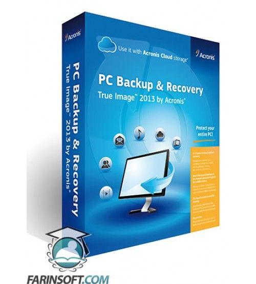 نرم افزار Acronis True Image 2013 برنامه ای به منظور مهاجرت از یک کامپیوتر و یا دستگاه به کامپیوتر و دستگاهی دیگر