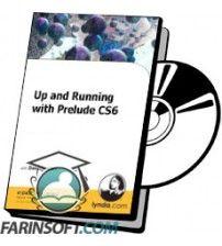 آموزش Lynda Up and Running with Prelude CS6