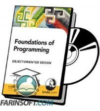 آموزش Lynda Foundations of Programming Object-Oriented Design