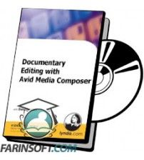 دانلود آموزش Lynda Documentary Editing with Avid Media Composer