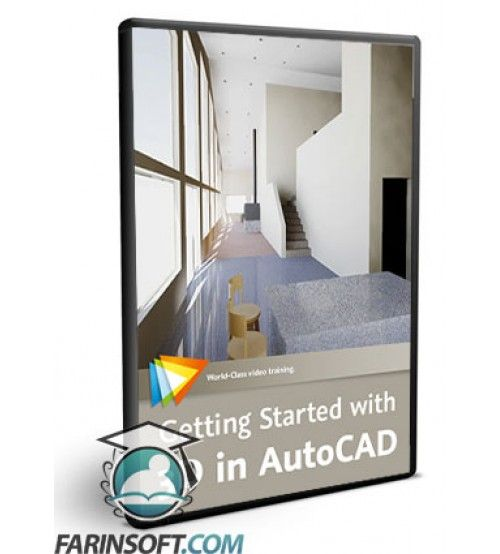 آموزش  Getting Started with 3D in AutoCAD