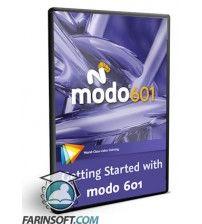 آموزش  Getting Started With Modo 601