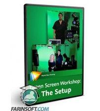 آموزش  Green Screen Workshop  Setup