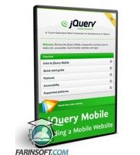 آموزش  jQuery Mobile – Building a Mobile Website