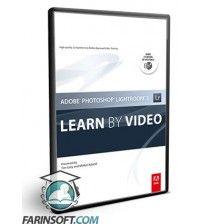 آموزش  Learn Photoshop Lightroom 3