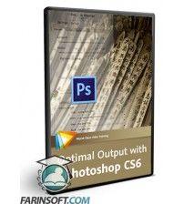 آموزش  Optimal Output with Photoshop CS6
