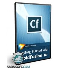 آموزش  Getting Started with ColdFusion 10